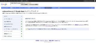 googleapp12.jpg