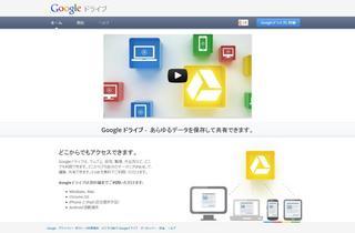 googleapp14.jpg