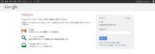 googleapp8.jpg