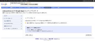 googleapp9.jpg