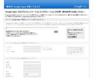 googleapp1.jpg