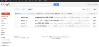 googleapp13.jpg