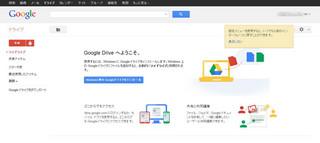 googleapp15.jpg