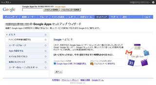 googleapp2.jpg