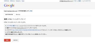 googleapp3.jpg