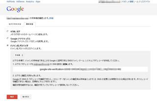 googleapp5.jpg