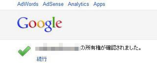 googleapp7.jpg