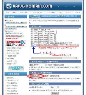 valuedomain3.jpg